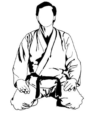 Seiza seiza - bujutsu martial arts centre